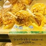 シュクリムシュクリ - シューシュクリ カスタード¥290-