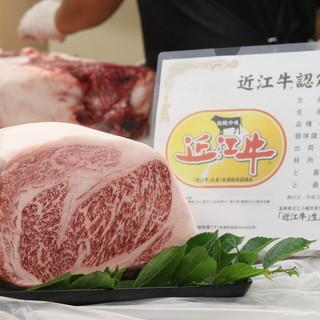 当店は【近江牛認定店】です。近江牛の価格破壊に挑戦!