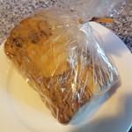 麦香炉 - チョコレートパン