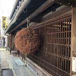 冨田酒店 - お店