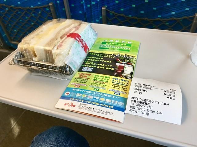 車内 販売 のぞみ 新幹線の車内販売|新幹線旅行研究所