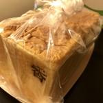 """俺のBakery&Cafe - 2斤の""""香"""""""