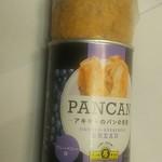 中古タイヤ市場 - パンの缶詰6