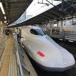 築地 竹若 - のぞみで2時間半、大阪に戻ります