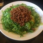 竜胆 - 担担麺 2辛 大盛