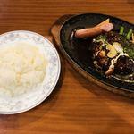 テルポリート from ユキノヤ - 料理写真: