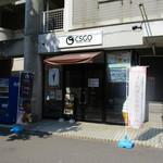 CSGO - お店