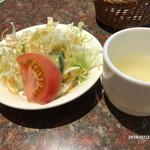 いなくら - サラダとスープ
