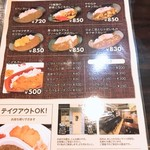カレーの店 KYU- -