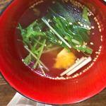 ファンラン - トマトと水菜のスープ◎