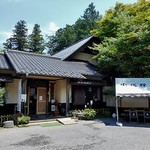 小代 行川庵 - 入り口