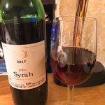 ジビエ&ワイン ブラッスリー山梨 - スズラン酒造 シラー2017