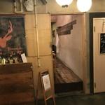 ジビエ&ワイン ブラッスリー山梨 - お店の外観