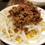 餃子の福包 - 肉味噌もやし(250円)