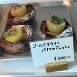 パンやきどころ RIKI - 冷蔵コーナー