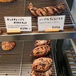 パンやきどころ RIKI - ハード系