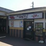 名代 箱根そば - たくさんお世話になりました!