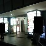 日本酒と個室居酒屋 まぐろ奉行とかに代官 - お店外観
