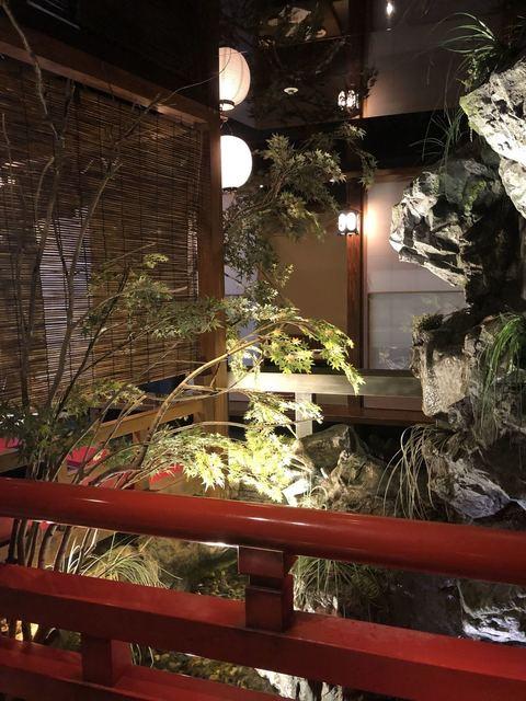 新宿 三 丁目 居酒屋 わら やき 屋 dd よ やく サイト