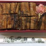 新開 - 愛知県産 特上うな重。 3,100円