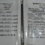 89589280 - メニュー②