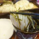 葉月 - 麺リフト