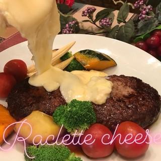 スイス産ラクレットチーズをテーブルにて提供いたします☆