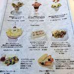 ザ・東京フルーツ パーラー - メニュー