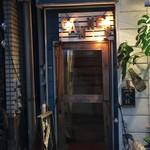 洋食酒場カンヌ -