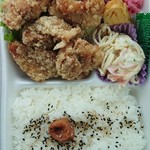 えりちゃん弁当 - 料理写真: