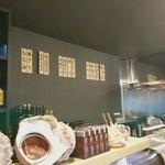貝料理専門店 磯ばし -