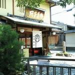 Kyoutotsuruyakakujuan - お店の入り口