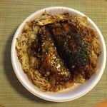 広島風お好み焼 芳 - 料理写真: