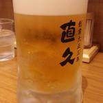 直久 - 生ジョッキ+おつまみ三点盛650円から生ビール中通常550円