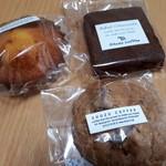 ナス・ショウゾウ カフェ - マドレーヌ(180円) 焼きチョコ(260円) クッキー(150円)