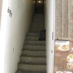 ドロール - なが~い階段が目印