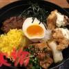 鶏五味 - 料理写真: