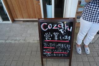 居酒場 cozaru - 看板