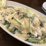 89602004 - サーモンと小松菜のクリームソース(メガ盛り)