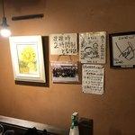 Yakitoriyoneda - 店内