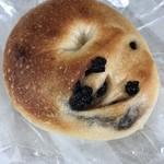 ちいさなしあわせパン☆ - 料理写真: