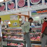 町田バーネット牧場 - お肉屋さん