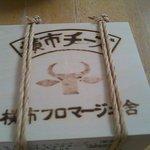 横市フロマージュ舎 - 横市のチーズです。 木箱って 凄くないですか