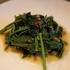 LOOP - 料理写真:空芯菜の炒めもの