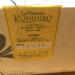"""89617004 - """"小平市花小金井"""""""