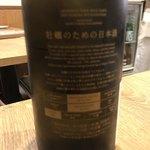ZERO ワイン×日本酒×バル -