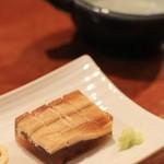 蕎麦 ろうじな - 酒肴3種のうちのひとつ 穴子の煮凝り