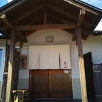 蕎麦の茶屋 丸山 -