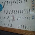 8962958 - 親しみのわく昭和の価格構成