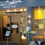 ラ ボビン ガレット カフェ - ポップな外観